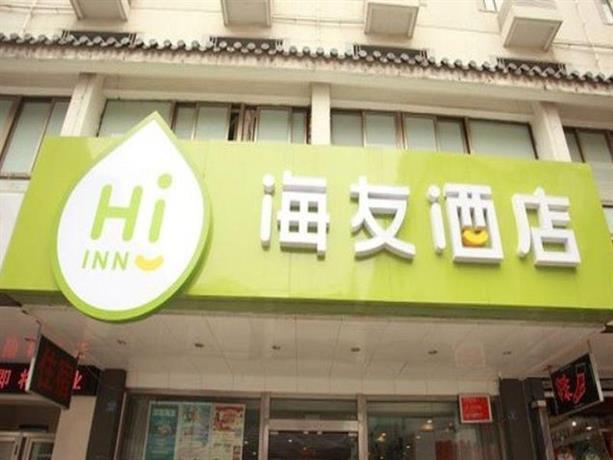 Hi inn Suzhou Xinguanqian