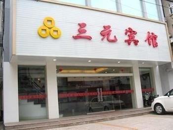 Sanyuan Hotel Yangzhou