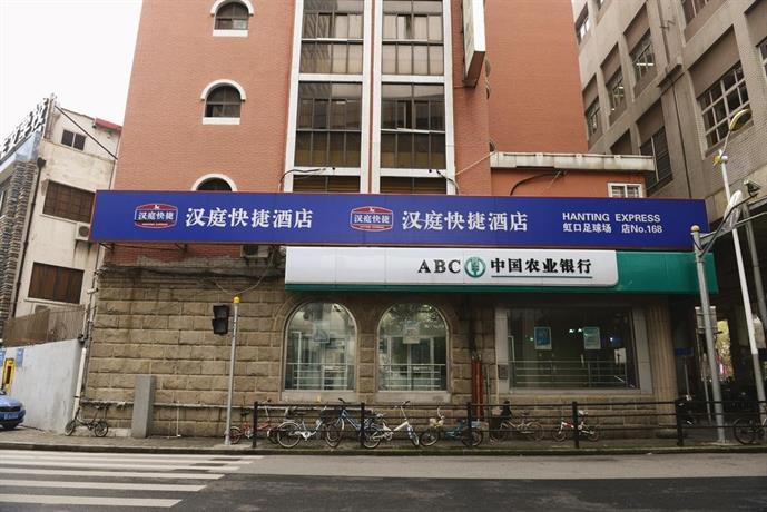 Hanting Express Shanghai Hongkou Football Studio Second