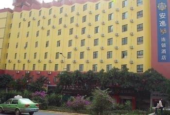 Ane 158 Chain Hotel Panzhihua Branch