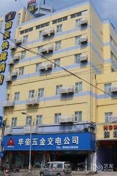 Home Inn Nantong Renmin Middle road Hai'er Lane