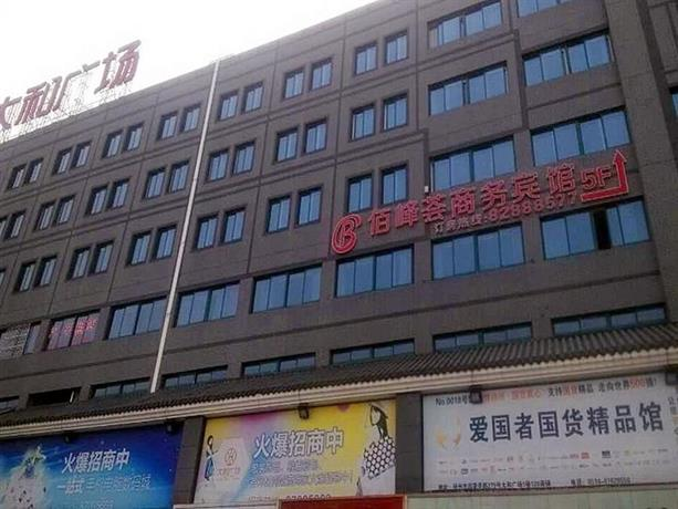 Baifenghui Business Hotel