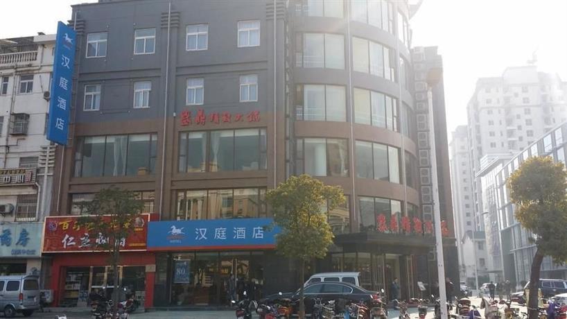 Hanting Hotel - Yangzhou