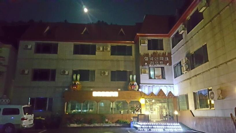 Seorak Park Resort