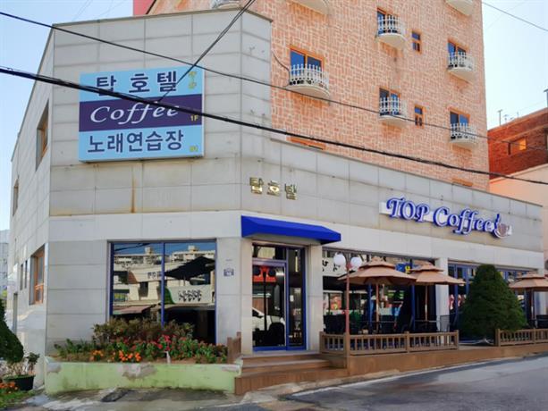 Top Hotel Gwangju