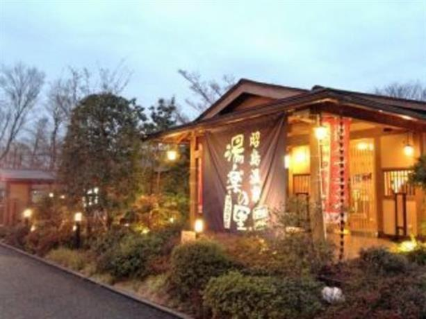 Homestay in Musashimurayama near Tamagawa-Josui Monorail Station