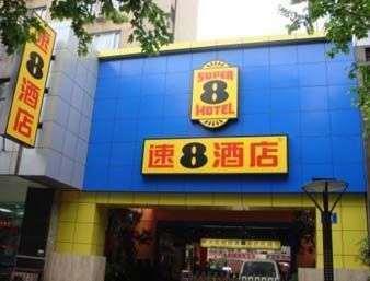 Super 8 Hotel Nanjing Shun Tian Presidential Palace