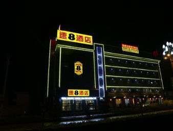 Super 8 Hotel Longxi Xi Yuan Lu