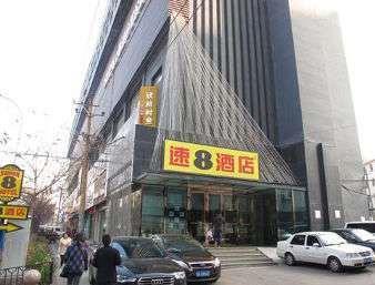 Super 8 Hotel Urumqi Renmin Di