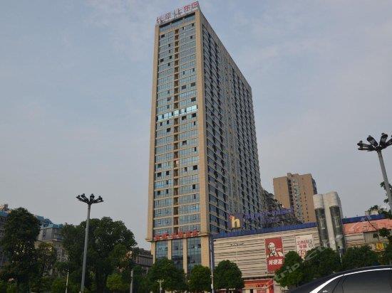 Jundu Yuncheng Hotel