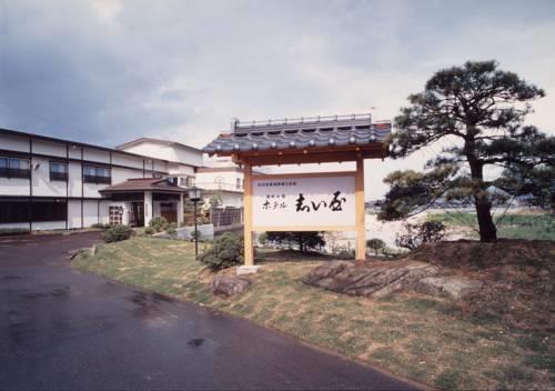 Shiiya Hotel