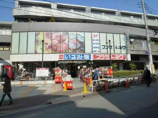 Ikebukuro/1sta Kanamecho 3min+Freewifi