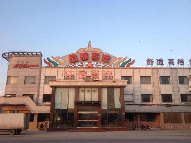 Xiajin JIngdu Hotel