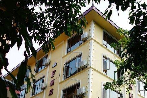 Emeishan F Hotel Zhenpin Store