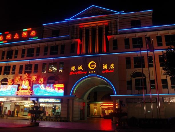Gangcheng Holiday Hotel