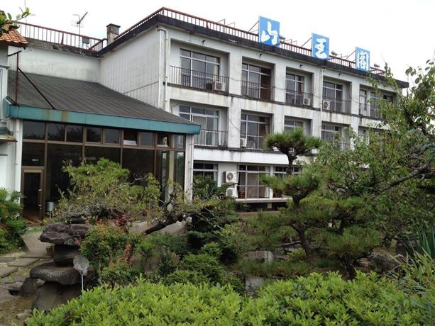 Hotel Sanokaku