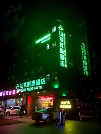 Shanshui Trends Hotel Pazhou Previous Bai Chuan Hotel
