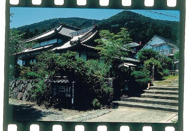 Shoya no Yakata Cottages Yufu
