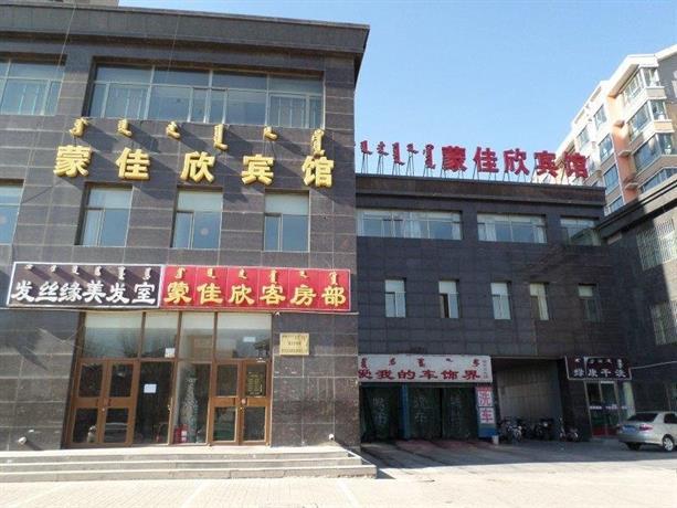 Mengjiaxin Hotel