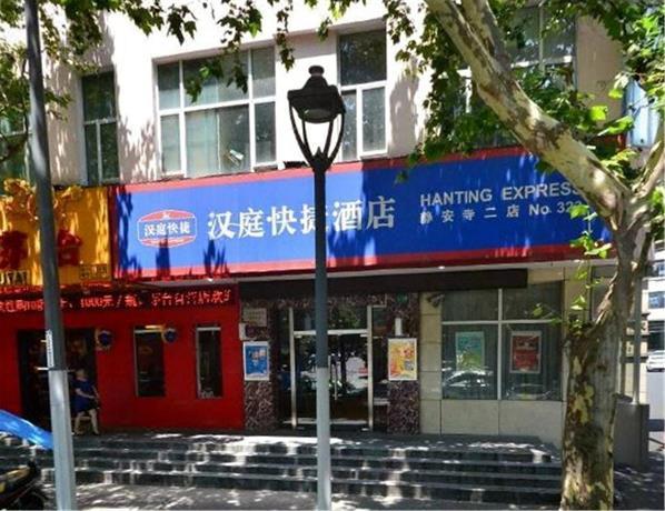 Hanting Express Shanghai Jing U0026 39 An Temple Second Branch