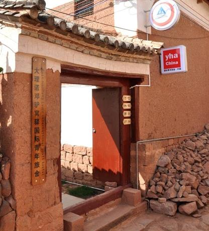Dali Nuodeng Lvwo International Youth Hostel
