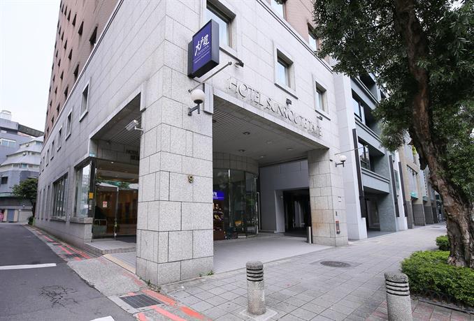 台北太陽道大飯店(燦路都飯店)