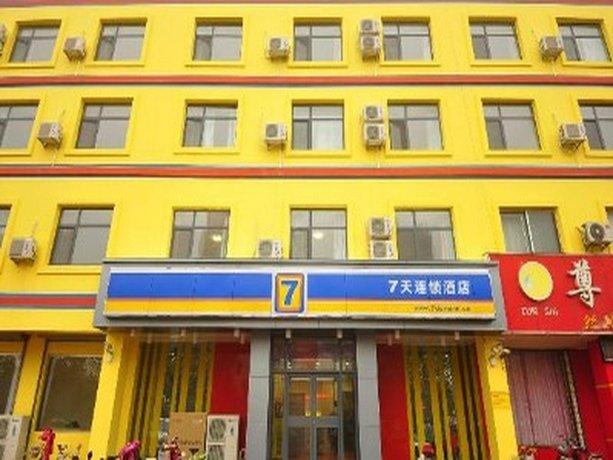 7 Days Inn Dezhou Qihe Keyun Zhongxin Branch