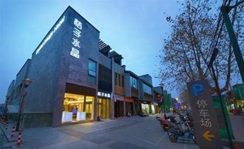 Crystal Orange Hotel Yangzhou Wenchangge