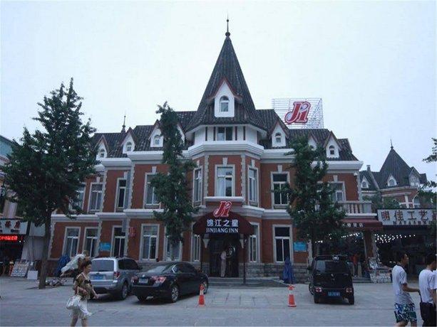 Jinjiang Inn Dalian Railway Station Russia Style Street