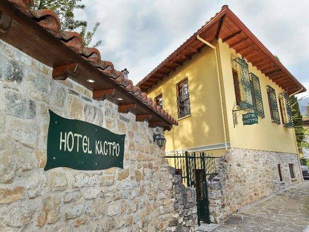 Kastro Guesthouse Ioannina