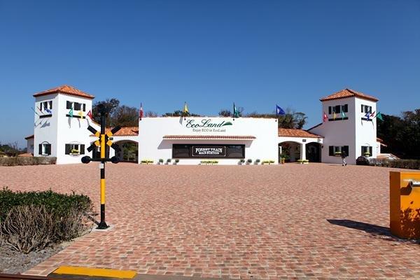 ECOLAND Theme Park Golf Resort