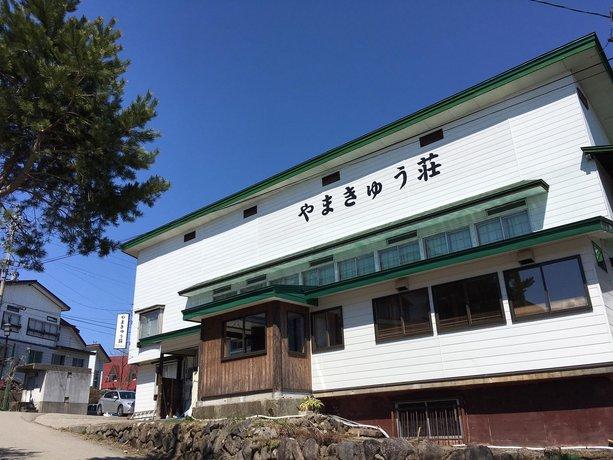 Yamakyuso