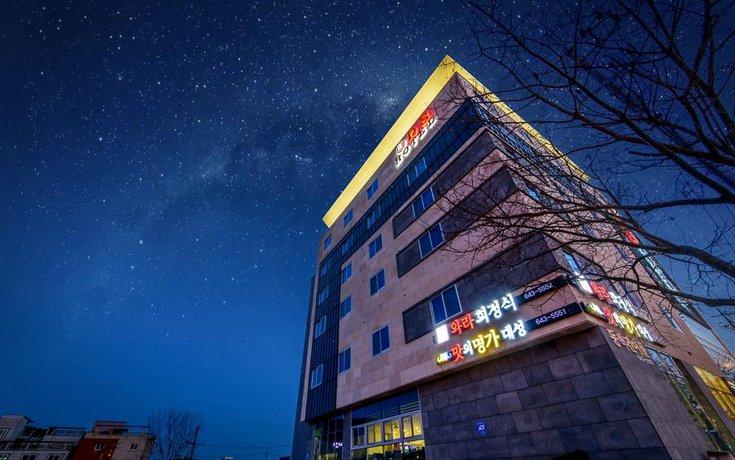 DS Hotel Yeosu