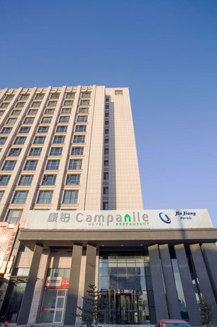 Campanile Hotel Yangzhou West Wenchang Road Convention Center