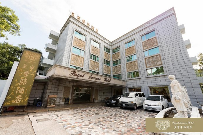 Royal Seasons Hotel Hot Spring Beitou