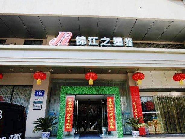 Jinjiang Inn Nanjing Zhonghuamen