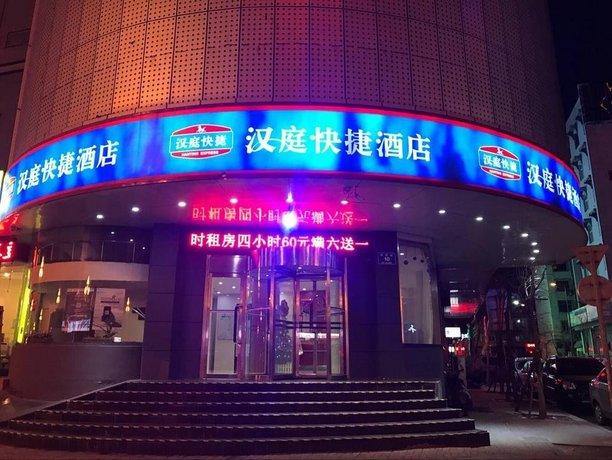 Hanting Express Taiyuan Guomao