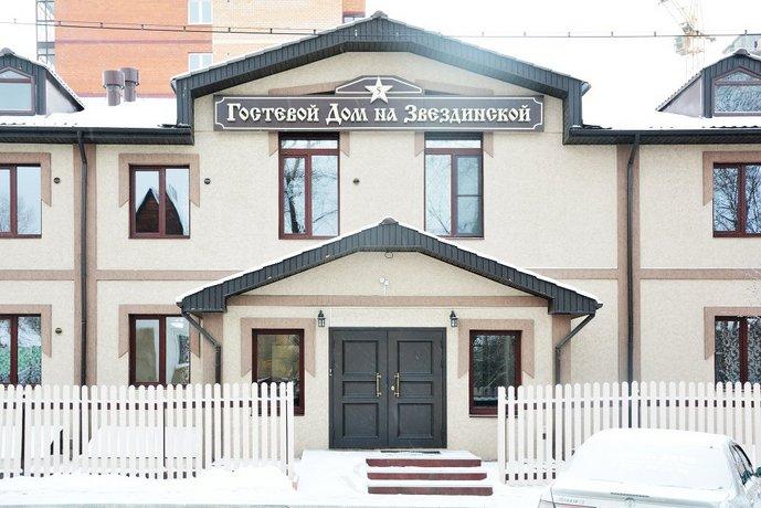 Guest House na Zvezdinskoy