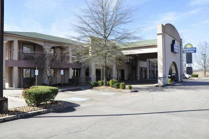 Days Inn & Suites - Little Rock Airport