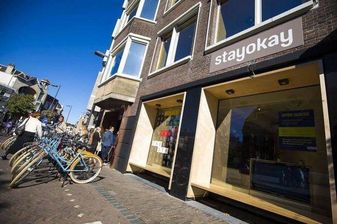 Stayokay Hostel Utrecht-Centrum