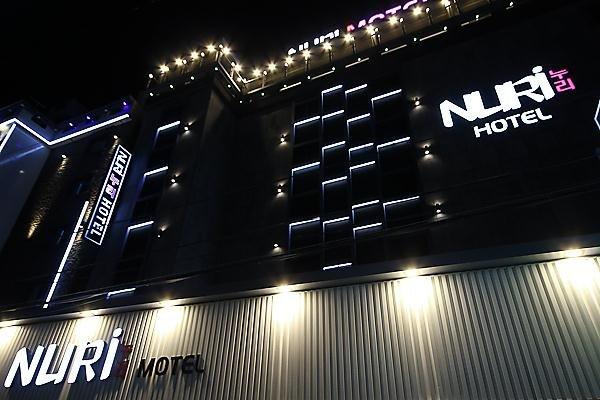 Nuri Hotel Busan