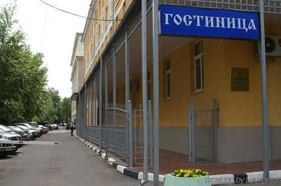 Derzhavnaya Hotel