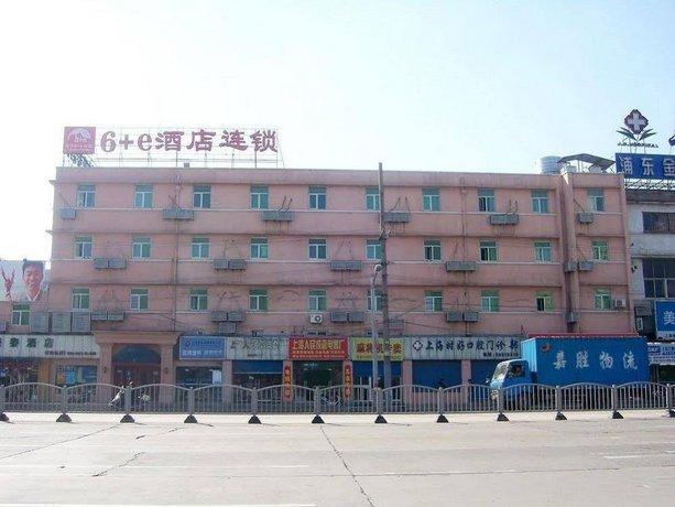 Qianqiao International Pudong Avenue