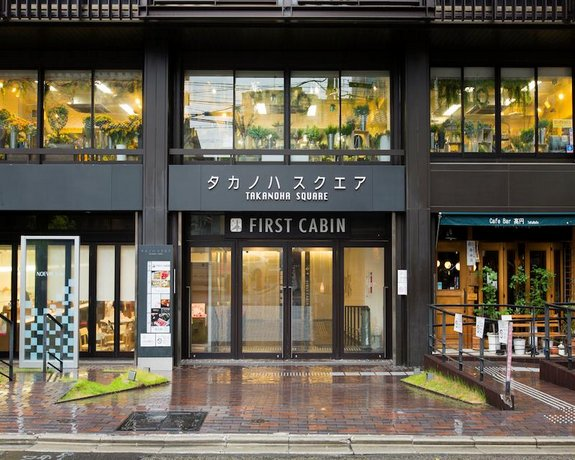 First Cabin Kyoto Karasuma