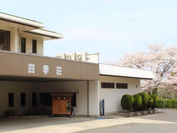 Shikisou Ryokan