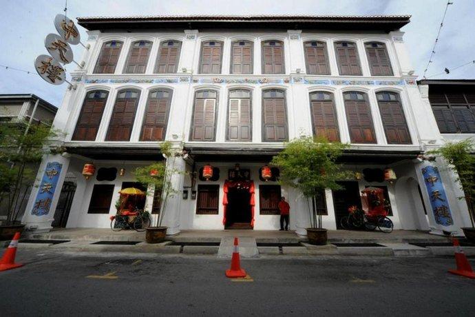 1881 chong tian hotel george town photos reviews deals rh lifeisoutside com