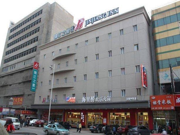 Jinjiang Inn Shenyang Palace Museum