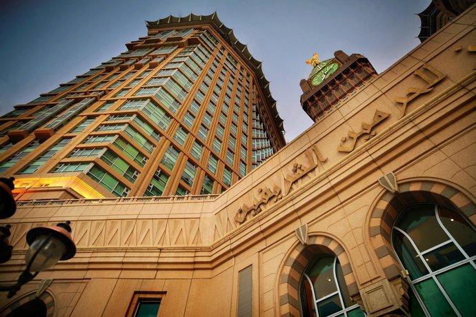 فندق المروى ريحان روتانا - مكة