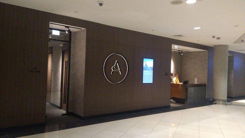 Aerotel Abu Dhabi Terminal 3 Arrival Transit