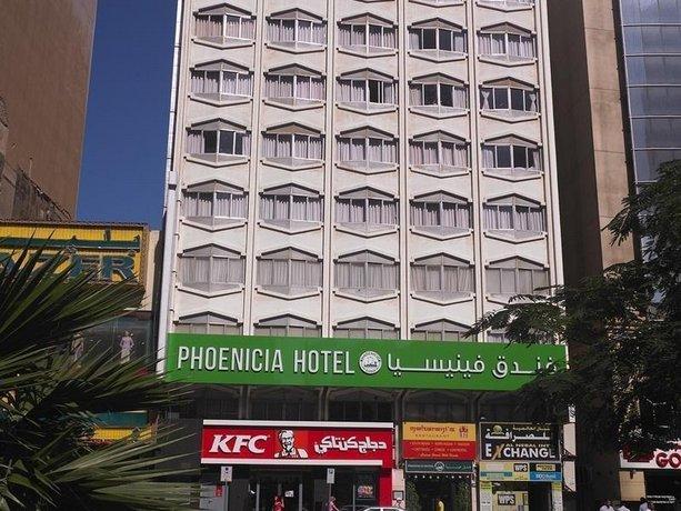 Phoenicia Hotel Dubai